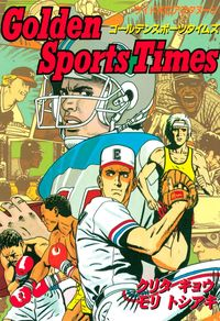 Golden Sports Times