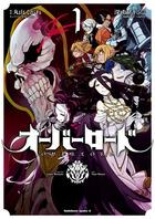 オーバーロード(角川コミックス・エース)