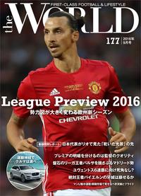 the WORLD 2016年9月号-電子書籍