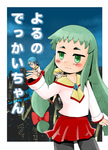 夜のでっかいちゃん Night of DEKKAI-CHAN-電子書籍