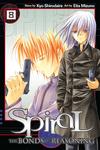 Spiral, Vol. 8-電子書籍