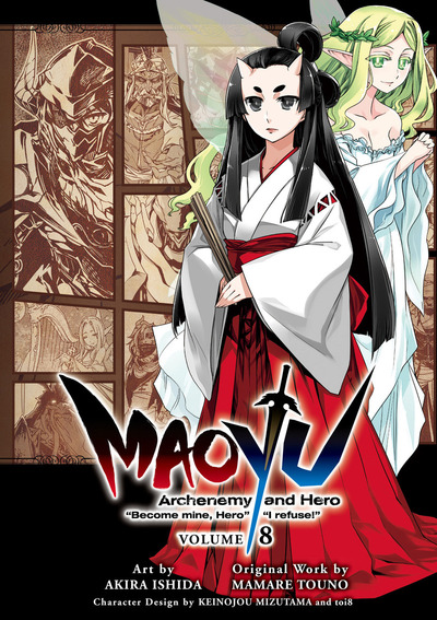 "MAOYU : Archenemy and Hero ""Become mine, Hero"" ""I refuse!"" 8"