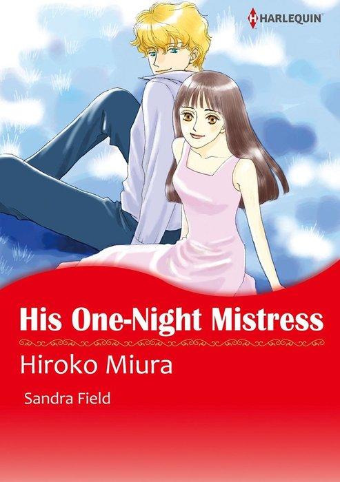 HIS ONE-NIGHT MISTRESS-電子書籍-拡大画像