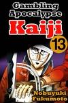 Gambling Apocalypes Kaiji 13-電子書籍