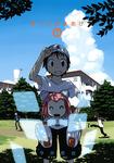 ぼくらのよあけ(1)-電子書籍