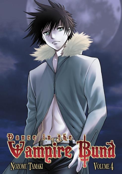 Dance in the Vampire Bund Vol. 4拡大写真
