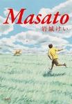 Masato-電子書籍