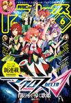 Comic REX (コミック レックス) 2016年6月号[雑誌]-電子書籍