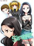 Singer-電子書籍
