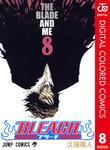 BLEACH カラー版 8-電子書籍