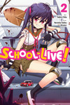 School-Live!, Vol. 2-電子書籍