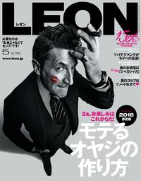 LEON 2016年 05月号