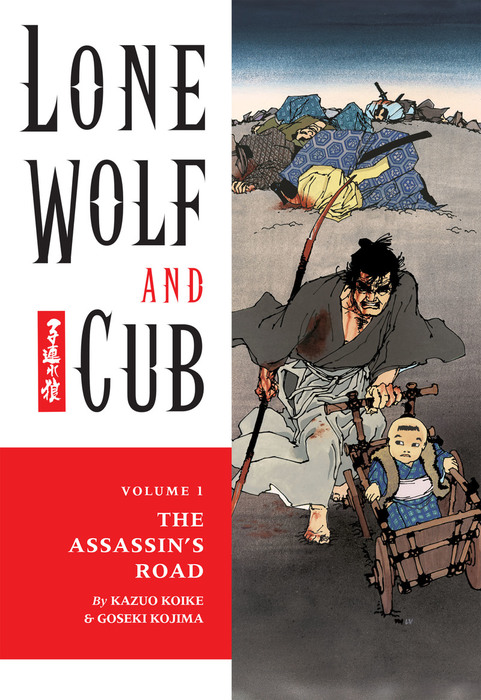 Lone Wolf and Cub Volume 1: The Assassin's Road拡大写真