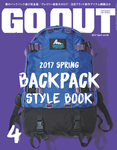 GO OUT 2017年4月号 Vol.90-電子書籍