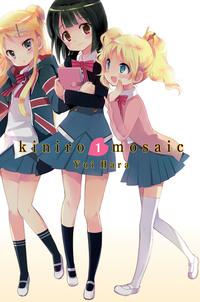 Kiniro Mosaic, Vol. 1