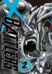 クロスバトラーズ ~Cyber Blue the Last Stand~ 2巻-電子書籍