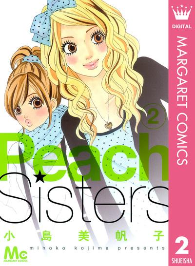 Peach Sisters 2-電子書籍
