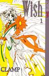 Wish, Vol. 1-電子書籍