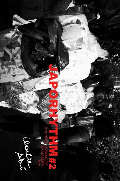 JAPORHYTHM #2 /Location: KAWAGOE, KAMAKURA, etc…拡大写真