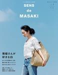 SENS de MASAKI vol.4-電子書籍