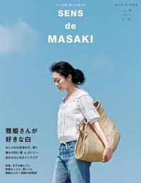 SENS de MASAKI vol.4
