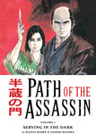 Path of the Assassin Volume 1: Serving in the Dark-電子書籍