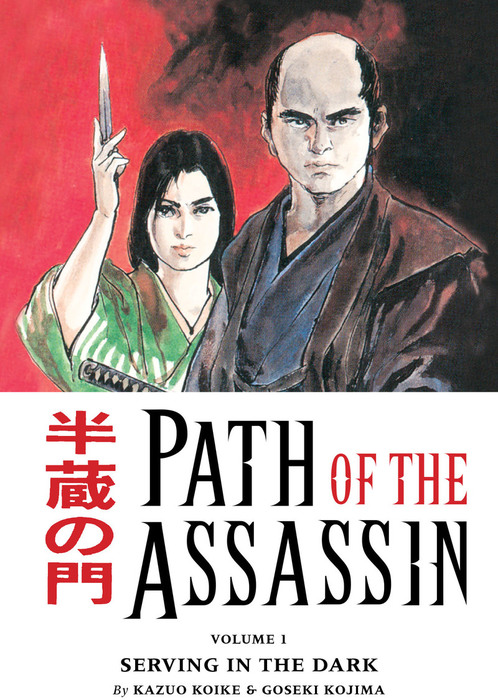 Path of the Assassin Volume 1: Serving in the Dark拡大写真