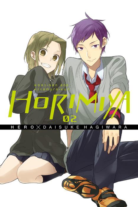 Horimiya, Vol. 2拡大写真