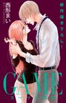 Love Jossie GAME~スーツの隙間~ story12-電子書籍