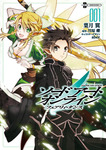 ソードアート・オンライン フェアリィ・ダンス1-電子書籍