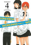 WORKING!! 4巻-電子書籍