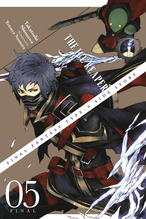 Final Fantasy Type-0 Side Story, Vol. 5拡大写真