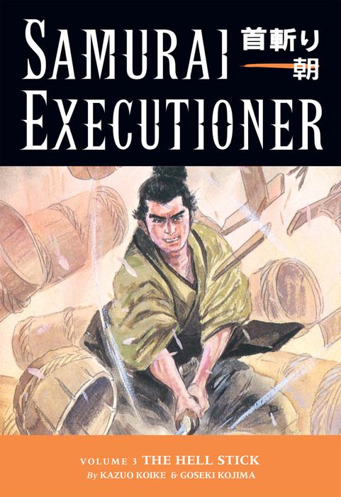 Samurai Executioner Volume 3: The Hell Stick-電子書籍-拡大画像