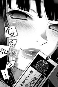 Kakegurui - Compulsive Gambler -, Chapter 26