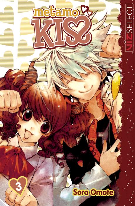 Metamo Kiss, Vol. 3拡大写真