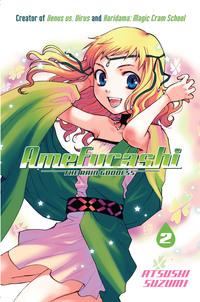 Amefurashi 2-電子書籍