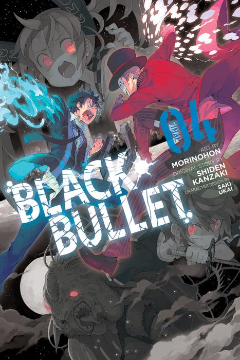 Black Bullet, Vol. 4 (manga)拡大写真