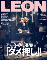LEON 2015年 01月号