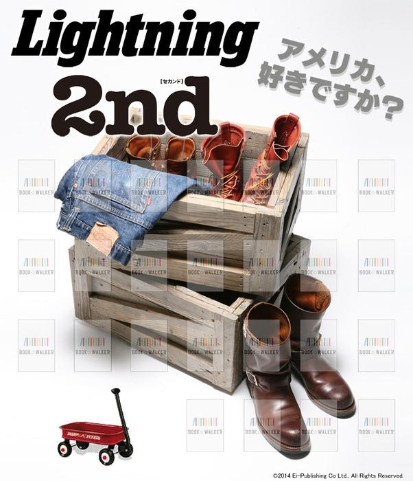 『Lightning』&『2nd』配信記念無料きせかえ本棚拡大写真