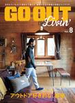 GO OUT特別編集 GO OUT LIVIN' Vol.8-電子書籍