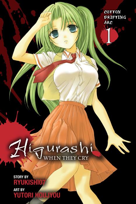 Higurashi When They Cry: Cotton Drifting Arc, Vol. 1拡大写真