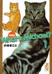 新装版 What's Michael?(1)-電子書籍