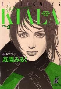 キアラ (3)