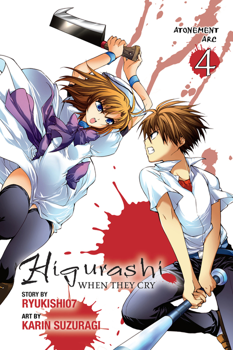 Higurashi When They Cry: Atonement Arc, Vol. 4拡大写真