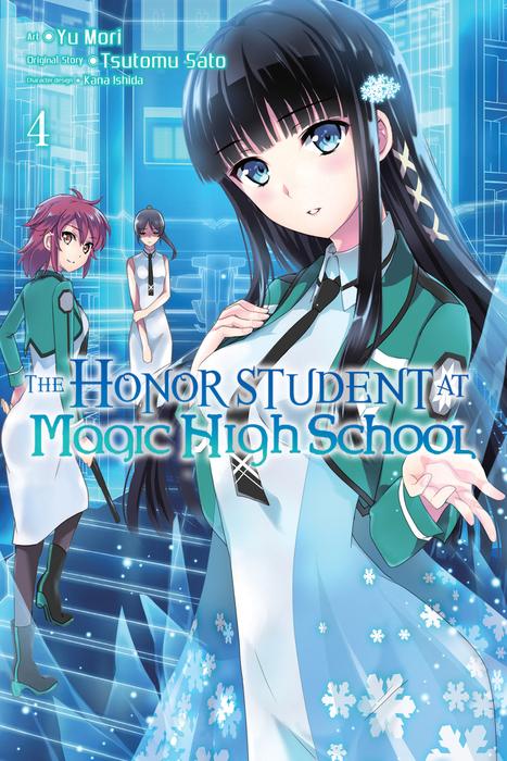 The Honor Student at Magic High School, Vol. 4拡大写真