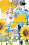 PとJK(2)-電子書籍