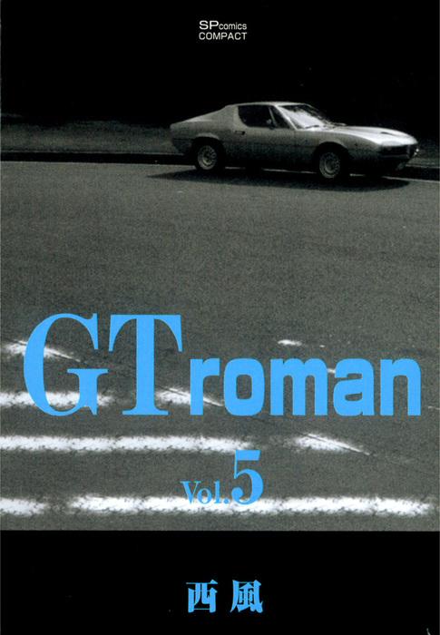 GT roman 5-電子書籍-拡大画像