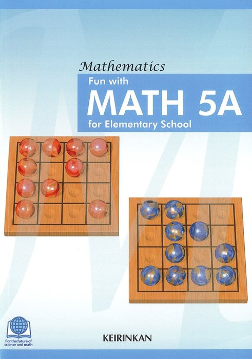 Fun with MATH 5A for Elementary School-電子書籍-拡大画像
