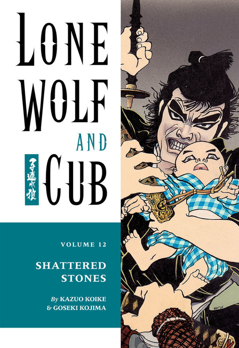 Lone Wolf and Cub Volume 12: Shattered Stones拡大写真