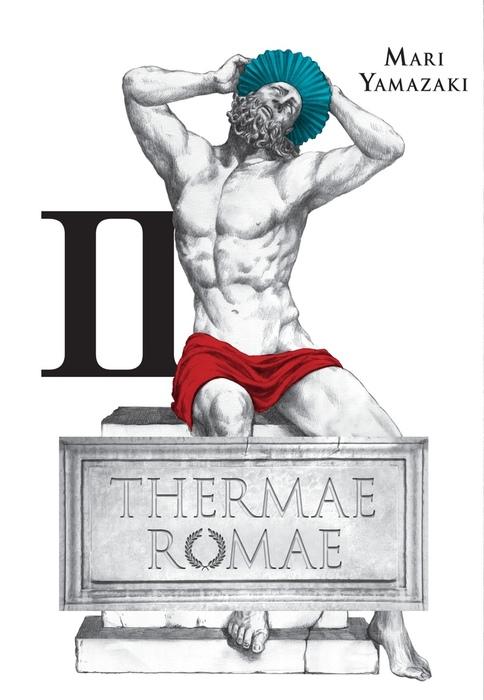 Thermae Romae, Vol. 2拡大写真